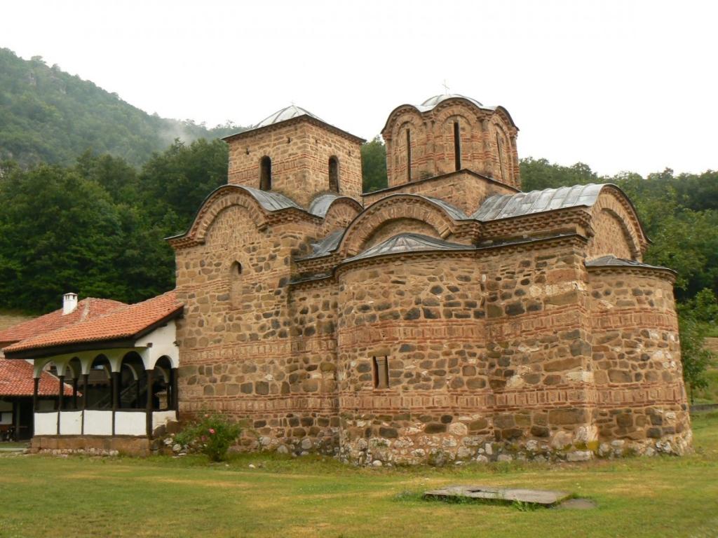 Pirot Poganovski Manastir Sukovski Manastir Dimitrovgrad